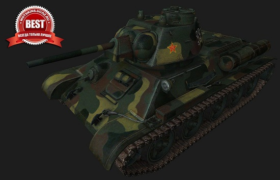 Type 34 #5 для игры World Of Tanks