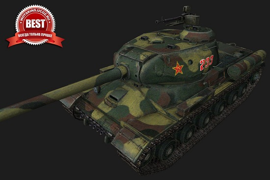 IS-2 #8 для игры World Of Tanks