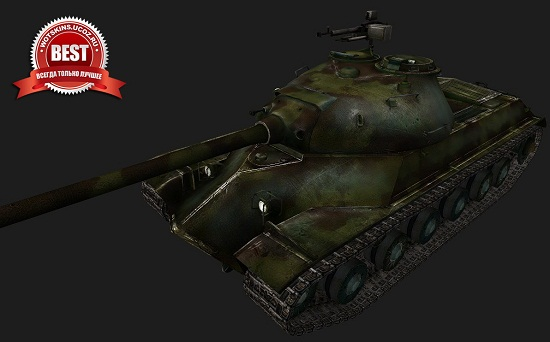 110 #5 для игры World Of Tanks