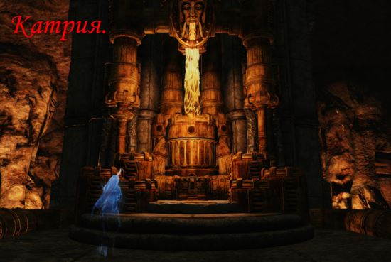 Катрия для TES V: Skyrim