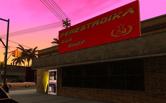 """Оружейные магазины """"Perestroika""""/""""USSR Gun Shop"""" для GTA: San Andreas"""