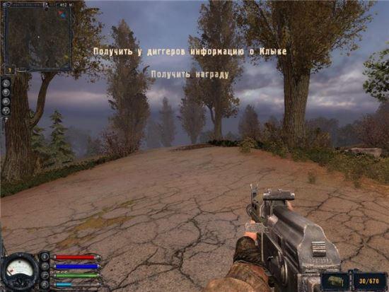 АМК мод 1.41 + Патчи для Сталкера: Тени Чернобыля