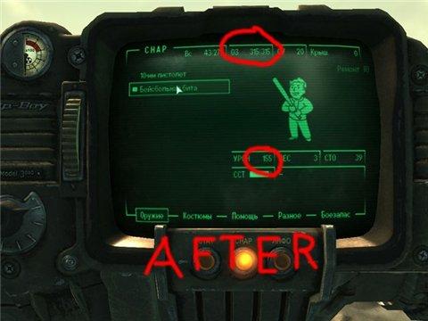 Мастер выживания для Fallout 3