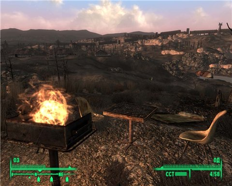 Camping Gear / Устраиваем пикники на природе v 1.1 для Fallout 3