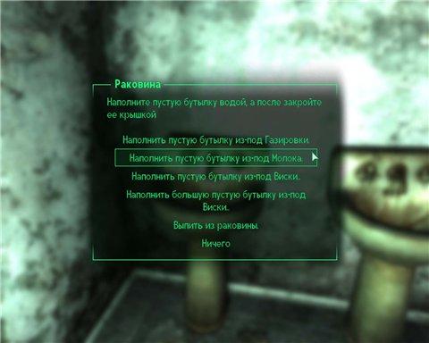 Solars Bottled Water / Набираем воду в бутылки для Fallout 3
