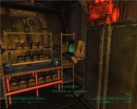 Роскошный дом игрока в Ривет Сити - на русском для Fallout 3