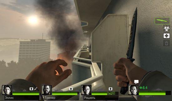 Германский нож для Left 4 Dead 2