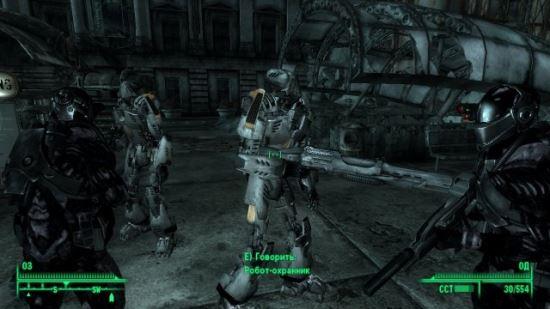 Бионоиды для Fallout 3