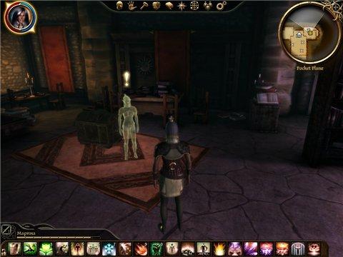 Личное карманное хранилище для Dragon Age: Origins