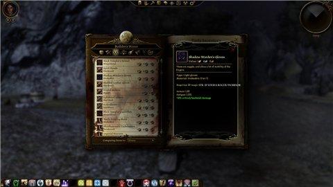 Теневая Броня Хранителя для Dragon Age: Origins