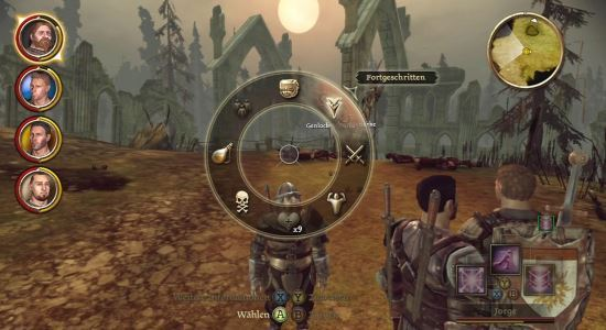 Панель быстрого доступа для Dragon Age: Origins