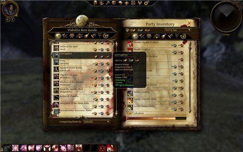 Раскаяние Вишалас / Vishalas Penance для Dragon Age: Origins