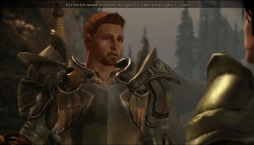 Пластинчатая Броня Короля Кайлена для Dragon Age: Origins