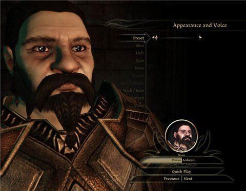 Eye textures / Новый цвет глаз для вашего персонажа для Dragon Age: Origins