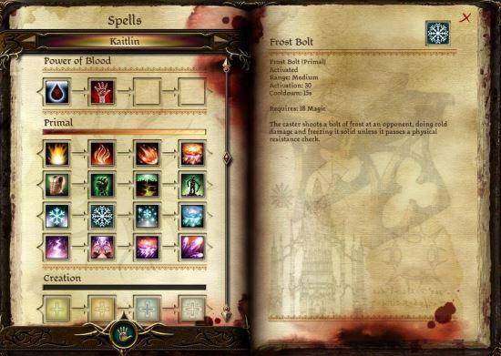 Переработка заклинаний вызова следопыта для Dragon Age: Origins