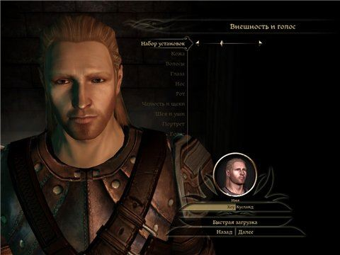 BioWare Faces для Dragon Age: Origins