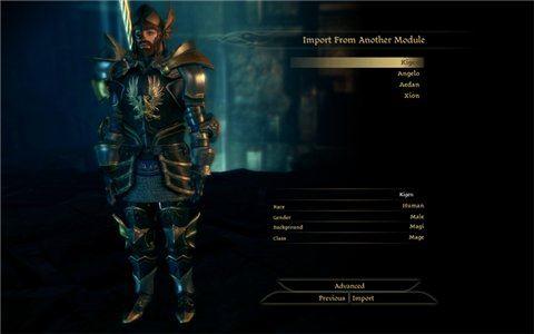 Дополнения для работы Пробуждения для Dragon Age: Origins
