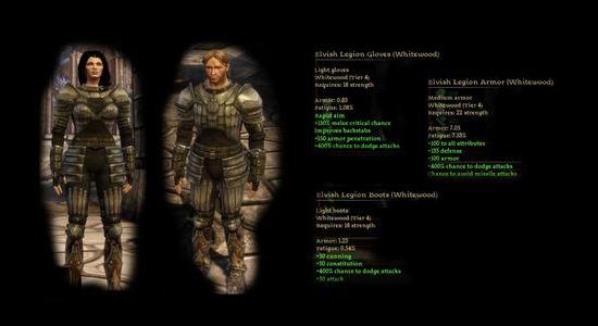 Набор предметов Катона (высокие характеристики) для Dragon Age: Origins