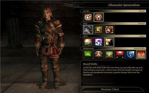 Любая раса - любая история для Dragon Age: Origins