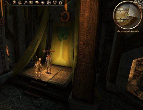 Vigil Vendor для Dragon Age: Origins