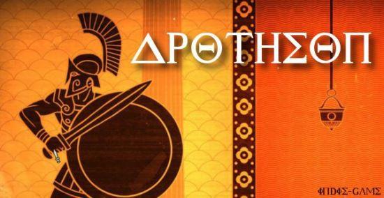 Русификатор для Apotheon