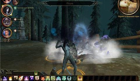 Новый компаньон - Хозяйка Леса для Dragon Age: Origins