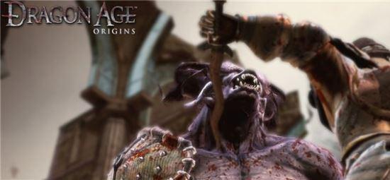 Курсоры для больших мониторов для Dragon Age: Origins
