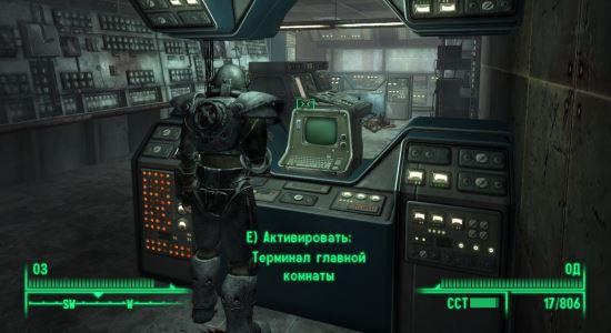 """Квест """"Тайна бункера"""" для Fallout 3"""