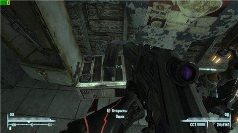 Броня и оружие элитного китайского штурмовика для Fallout 3