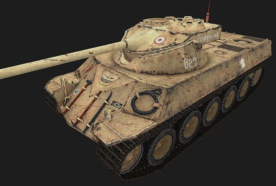 Lorraine 40t #25 для игры World Of Tanks