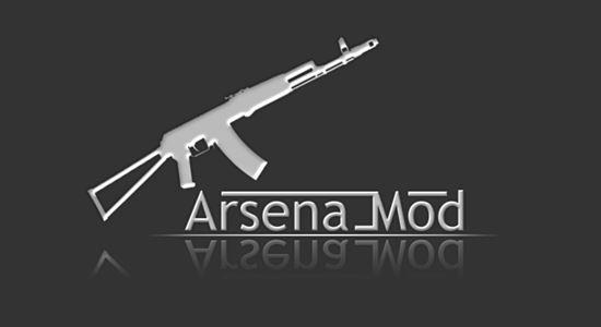 Arsenal Mod для S.T.A.L.K.E.R.: Тени Чернобыля