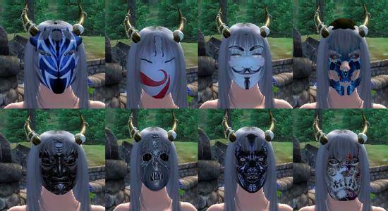 Masks для The Elder Scrolls IV: Oblivion