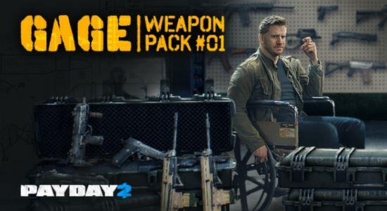 Трейнер для PayDay 2: Gage Weapon Pack #01 v 1.0 (+12)