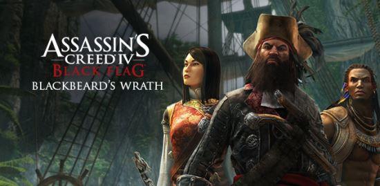 Трейнер для Assassin's Creed IV: Black Flag - Blackbeard's Wrath v 1.0 (+12)