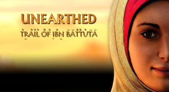 Сохранение для Unearthed: Trail of Ibn Battuta (100%)