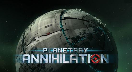 Трейнер для Planetary Annihilation v 1.0 (+12)