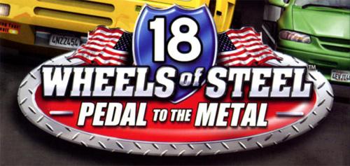 Сохранение для 18 стальных колес: Пыль дорог
