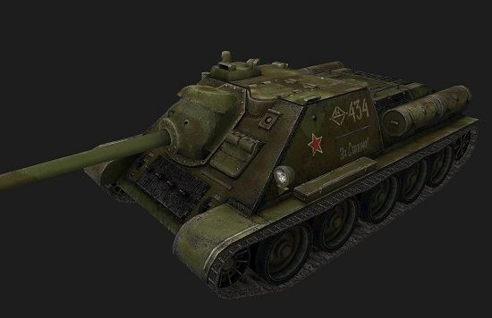 СУ-85 #55 для World Of Tanks