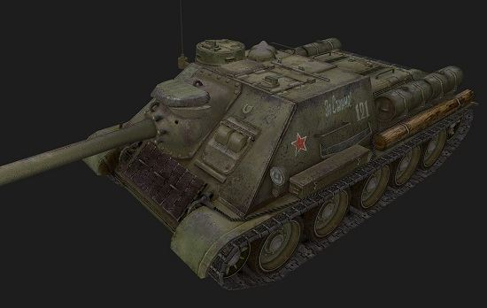 СУ-100 #57 для World Of Tanks