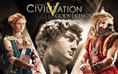 Трейнеры для Sid Meier's Civilization 5: Gods & Kings