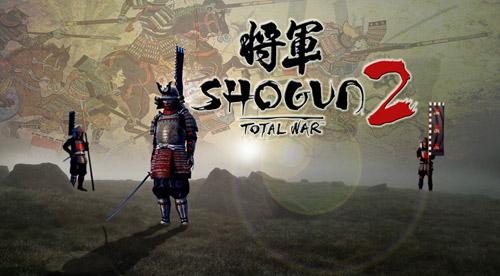 Трейнеры для Total War: Shogun 2