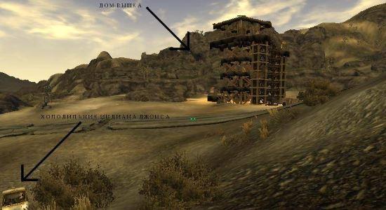 Дом-вышка для Fallout: New Vegas