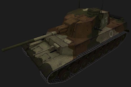 Type 5 Chi-Ri #1 для World Of Tanks