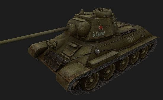 Т-34 #73 для World Of Tanks