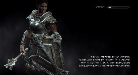 Альтернативные русские шрифты для TES V: Skyrim