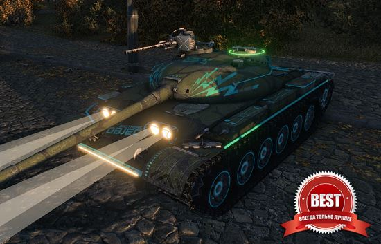 Объект 140 #8 для World Of Tanks