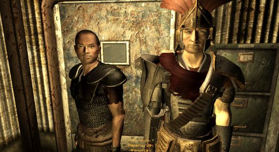 Ретекстур легионеров для Fallout: New Vegas