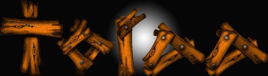 Комплекты брони Гильдии воров v 1.1 для TES V: Skyrim