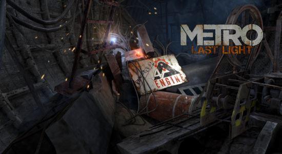 Патч для Metro: Last Light - Complete Edition v 1.14