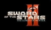 Патч для Sword of the Stars 2: The Lords of Winter